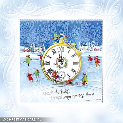 kartka świąteczna tłoczona 1